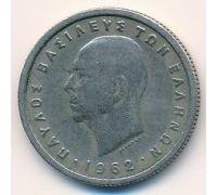 50 лепт 1962 год Греция
