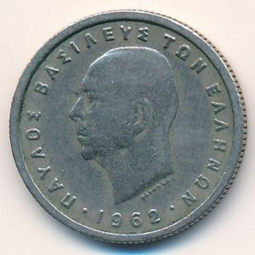 50 лепт 1962 год. Греция