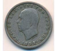 1 драхма 1959 год Греция