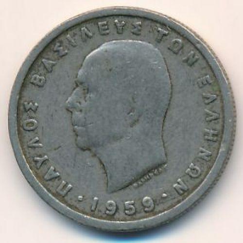1 драхма 1959 год. Греция