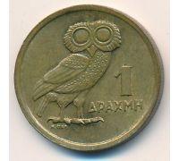 1 драхма 1973 год Греция Сова