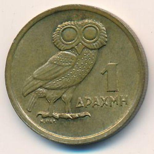 1 драхма 1973 год. Греция. Сова
