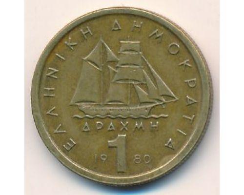 1 драхма 1980 год Греция