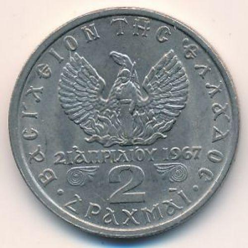 2 драхмы 1971 год. Греция. Константин II