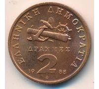 2 драхмы 1988 год Греция Состояние VF