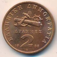2 драхмы 1988 год. Греция