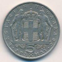 5 драхм 1966 год Греция Константин II
