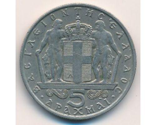 5 драхм 1970 год Греция Константин II