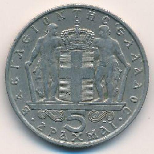 5 драхм 1970 год. Греция. Константин II