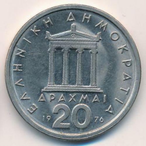 20 драхм 1976 год. Греция