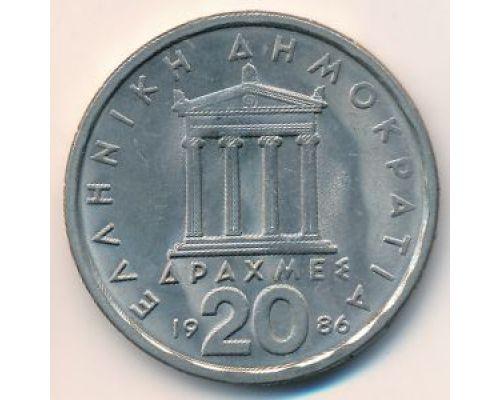 20 драхм 1986 год Греция