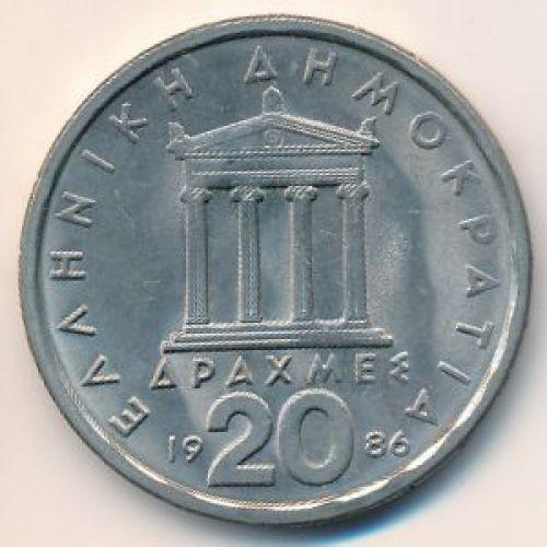 20 драхм 1986 год. Греция