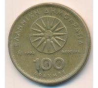 100 драхм 1992 год Греция Александр Македонский