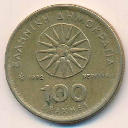 100 драхм 1992 год. Греция. Александр Македонский