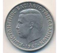 2 драхмы 1967 год Греция
