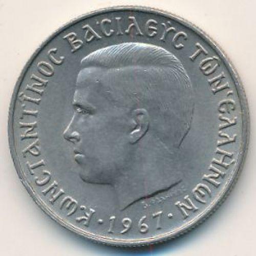 2 драхмы 1967 год. Греция