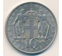 10 драхм 1968 год Греция Константин II