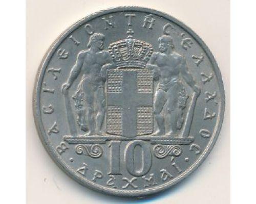 10 драхм 1968 год. Греция. Константин II