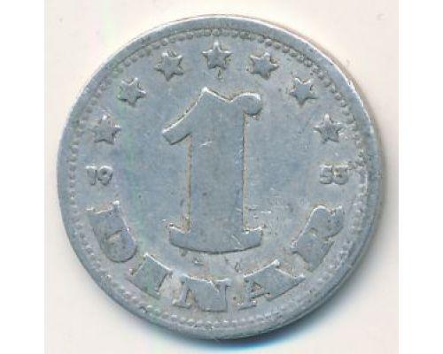 1 динар 1953 год Югославия
