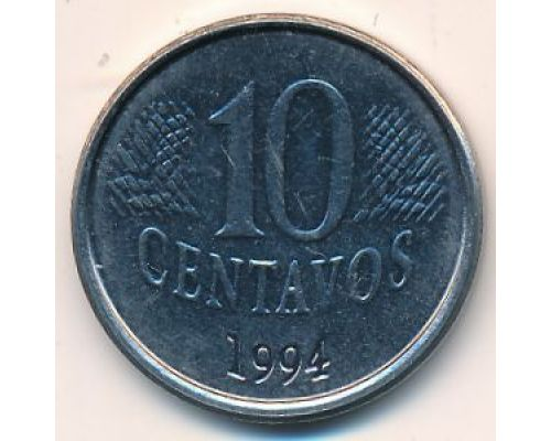 10 сентаво 1994 год Бразилия