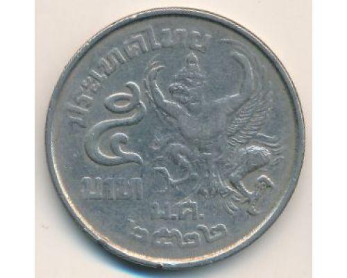 5 бат 1979 год Таиланд
