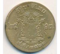 25 сатанг 1957 год Таиланд