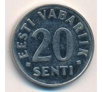20 сентов 1999 год Эстония