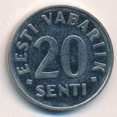 20 сентов 2004 год Эстония