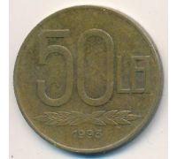 50 лей 1993 год Румыния