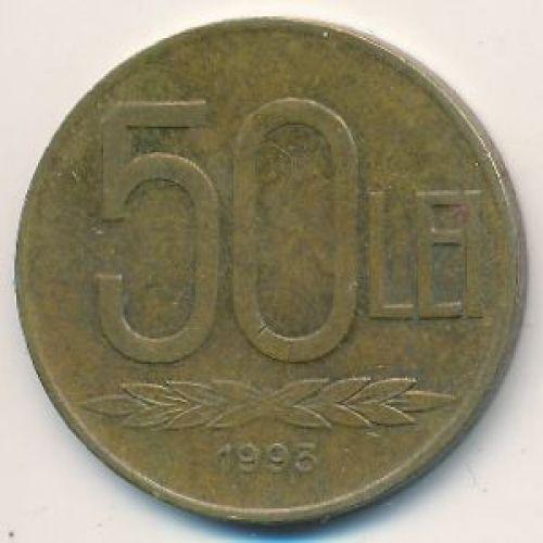 50 лей 1993 год. Румыния