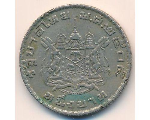 1 бат 1962 год Таиланд