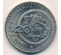 20 песо 1981 год Мексика