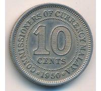 10 центов 1950 год Британская Малайя Георг VI