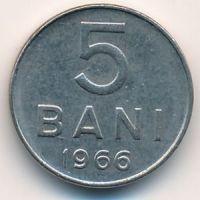 5 бани 1966 год. Румыния