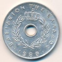 20 лепт 1969 год. Греция