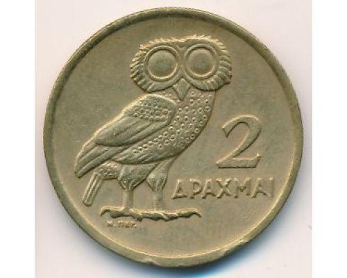 2 драхмы 1973 год Греция Сова