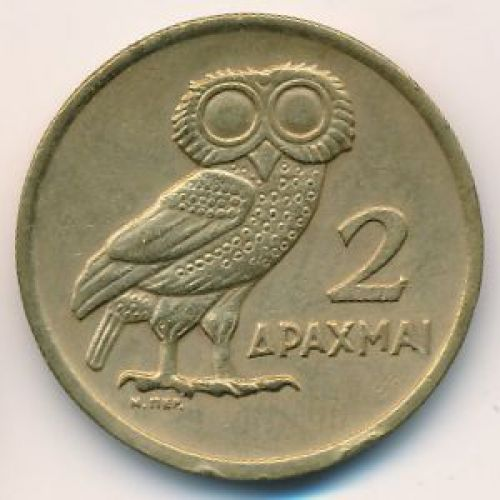 2 драхмы 1973 год. Греция. Сова