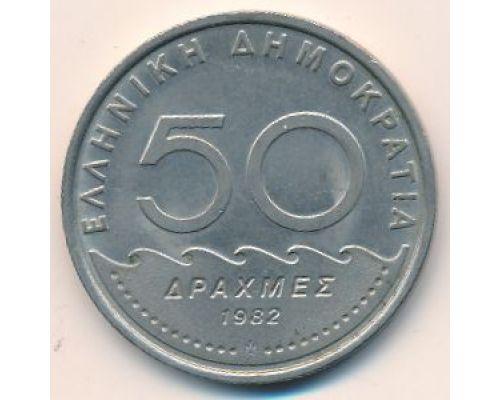 50 драхм 1982 год Греция Солон