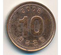 10 вон 2008 год Южная Корея