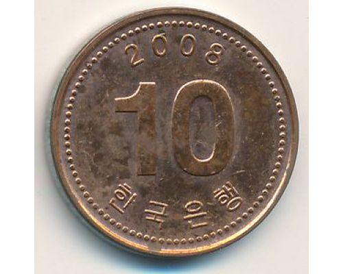 10 вон 2008 год. Южная Корея