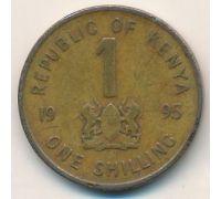 1 шиллинг 1995 год. Кения. Даниель Арап Мои