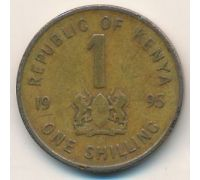 1 шиллинг 1995 год Кения Даниель Арап Мои