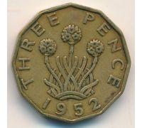 3 пенса 1952 год Великобритания Георг IV