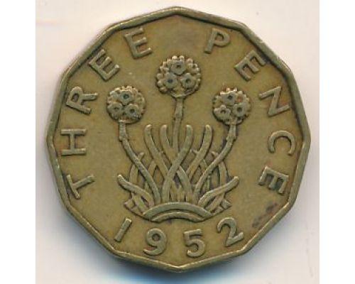 3 пенса 1952 год. Великобритания. Георг IV