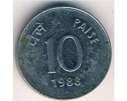 10 пайс 1988 год Индия
