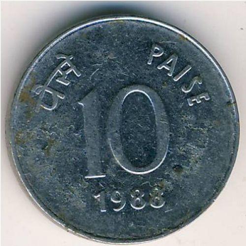 10 пайс 1988 год. Индия