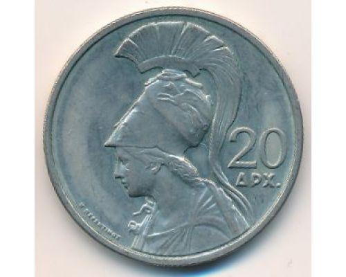20 драхм 1973 год Греция Богиня Афина