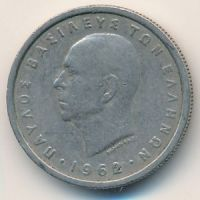 1 драхма 1962 год Греция