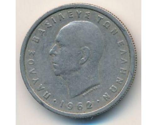 1 драхма 1962 год. Греция