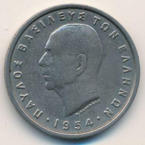 5 драхм 1954 год. Греция. Павел 1
